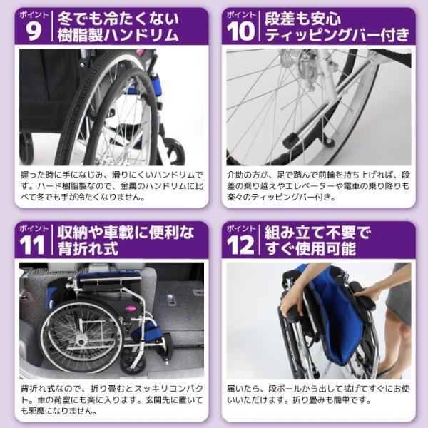 車椅子 軽量 折りたたみ カドクラ チャップス オーシャンブルー A101-AB 自走用 自走介助兼用 送料無料 全10色 kadokura|xenashopping|13