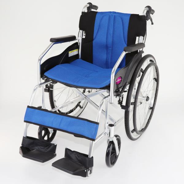 車椅子 軽量 折りたたみ カドクラ チャップス オーシャンブルー A101-AB 自走用 自走介助兼用 送料無料 全10色 kadokura|xenashopping|05
