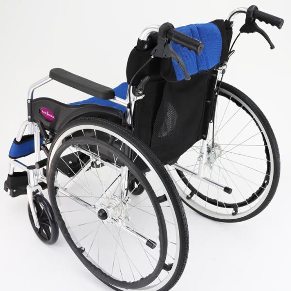 車椅子 軽量 折りたたみ カドクラ チャップス オーシャンブルー A101-AB 自走用 自走介助兼用 送料無料 全10色 kadokura|xenashopping|07