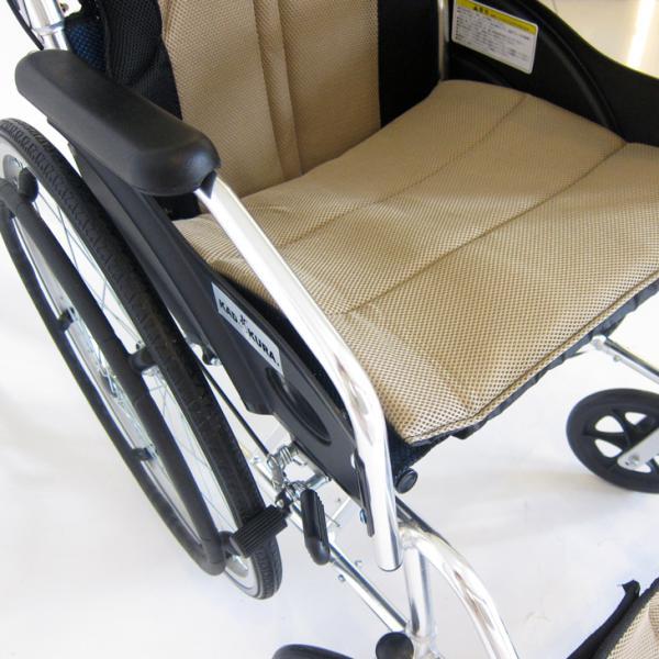 車椅子 全10色 自走用 自走式 車イス 送料無料 カドクラ KADOKURA チャップス ベネチアンゴールド A101-AGD|xenashopping|06