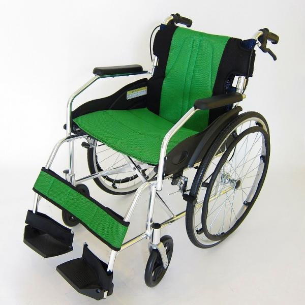 車椅子 全10色 自走用 自走式 車イス 送料無料 カドクラ KADOKURA チャップス フォレストグリーン A101-AGN|xenashopping|05