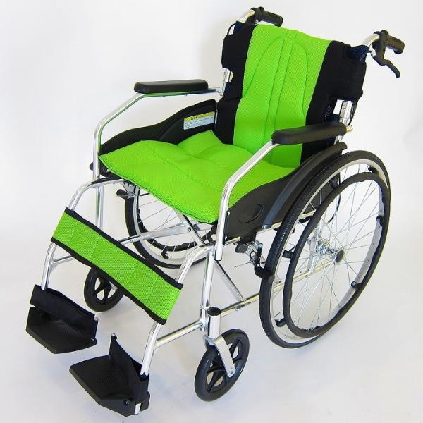 車椅子 全10色 自走用 自走式 車イス 送料無料 カドクラ KADOKURA チャップス フレッシュライム A101-AL|xenashopping|05
