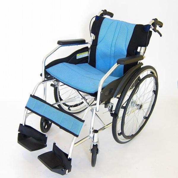 車椅子 全10色 自走用 自走式 車イス 送料無料 カドクラ KADOKURA チャップス スカイブルー A101-ALB|xenashopping|05