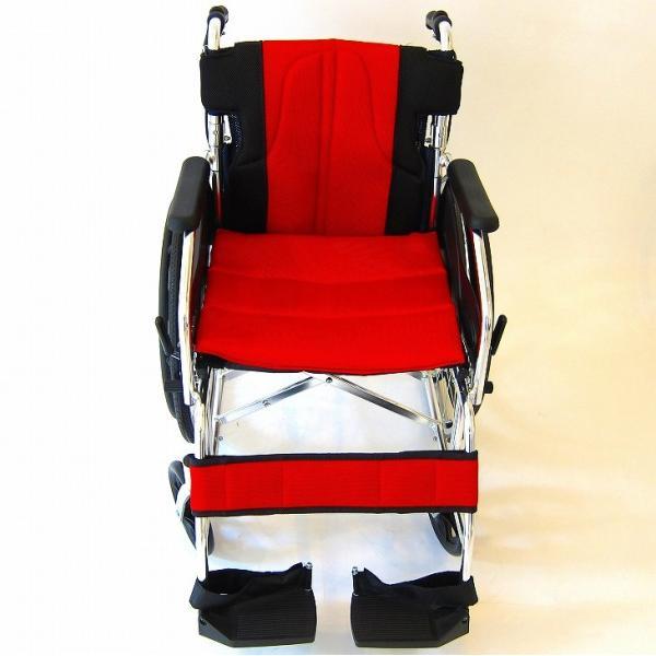 車椅子 全10色 自走用 自走式 車イス 送料無料 カドクラ KADOKURA チャップス イタリアンレッド A101-AR|xenashopping|05