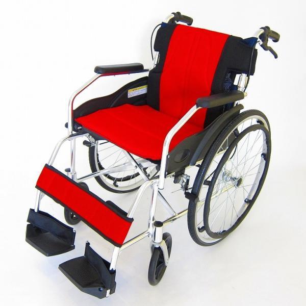 車椅子 全10色 自走用 自走式 車イス 送料無料 カドクラ KADOKURA チャップス イタリアンレッド A101-AR|xenashopping|06