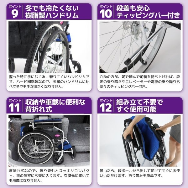 車椅子 全10色 自走用 自走式 車イス 送料無料 カドクラ KADOKURA チャップス ハワイアンイエロー A101-AY|xenashopping|14