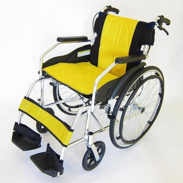 車椅子 全10色 自走用 自走式 車イス 送料無料 カドクラ KADOKURA チャップス ハワイアンイエロー A101-AY|xenashopping|05