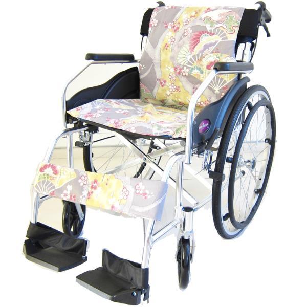 車椅子 全10色 自走用 自走式 車イス カドクラ KADOKURA 寿シリーズ チャップス A101-KOT xenashopping 02