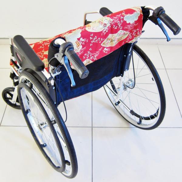 車椅子 全10色 自走用 自走式 車イス カドクラ KADOKURA 寿シリーズ チャップス A101-KOT xenashopping 04