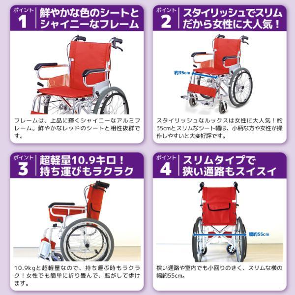 車椅子 自走用 自走式 車イス 送料無料 カドクラ KADOKURA アプラウドA102-AP|xenashopping|08