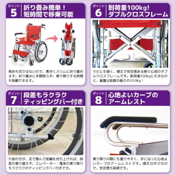 車椅子 自走用 自走式 車イス 送料無料 カドクラ KADOKURA アプラウドA102-AP|xenashopping|09