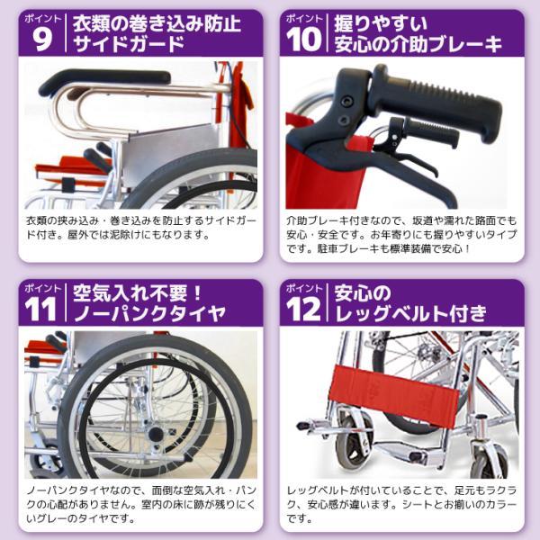車椅子 自走用 自走式 車イス 送料無料 カドクラ KADOKURA アプラウドA102-AP|xenashopping|10