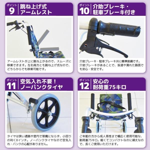 車椅子 全3色 簡易 介助用 介助式 車イス 送料無料 カドクラ KADOKURA タッチ A502-AK 介助用 xenashopping 11