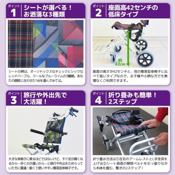 車椅子 全3色 簡易 介助用 介助式 車イス 送料無料 カドクラ KADOKURA タッチ A502-AK 介助用 xenashopping 09