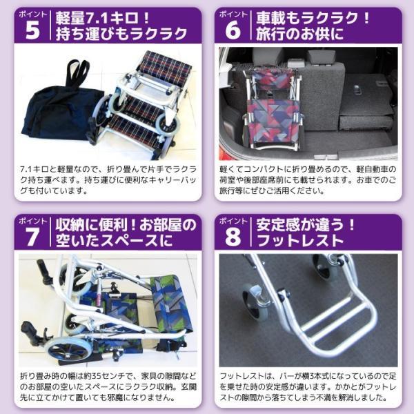 車椅子 全3色 簡易 介助用 介助式 車イス 送料無料 カドクラ KADOKURA タッチ A502-AK 介助用 xenashopping 10