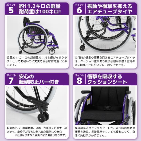 車椅子 自走式 スポーツ 車イス カドクラ KADOKURA ポセイドン A701 パープル|xenashopping|11