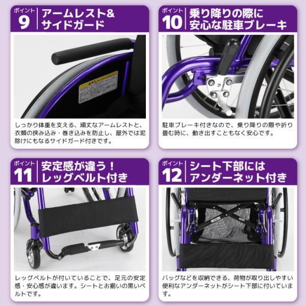 車椅子 自走式 スポーツ 車イス カドクラ KADOKURA ポセイドン A701 パープル|xenashopping|12