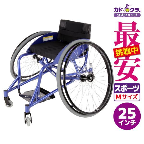 車椅子 自走式 スポーツ テニス バトミントン 車イス カドクラ KADOKURA ケイ A705|xenashopping