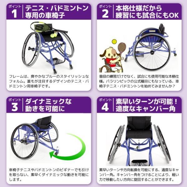 車椅子 自走式 スポーツ テニス バトミントン 車イス カドクラ KADOKURA ケイ A705|xenashopping|12