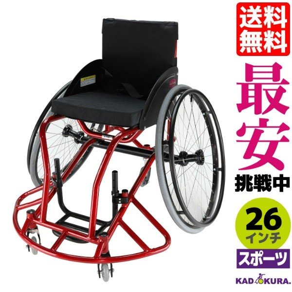 バスケット用 自走式 スポーツ車椅子 ダンク A706 カドクラ KADOKURA ※大型サイズにつき代引不可です|xenashopping