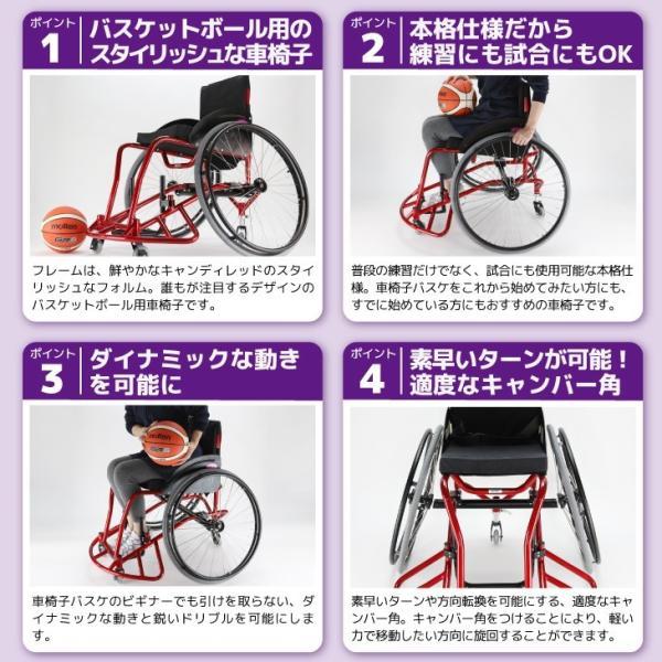 バスケット用 自走式 スポーツ車椅子 ダンク A706 カドクラ KADOKURA|xenashopping|12