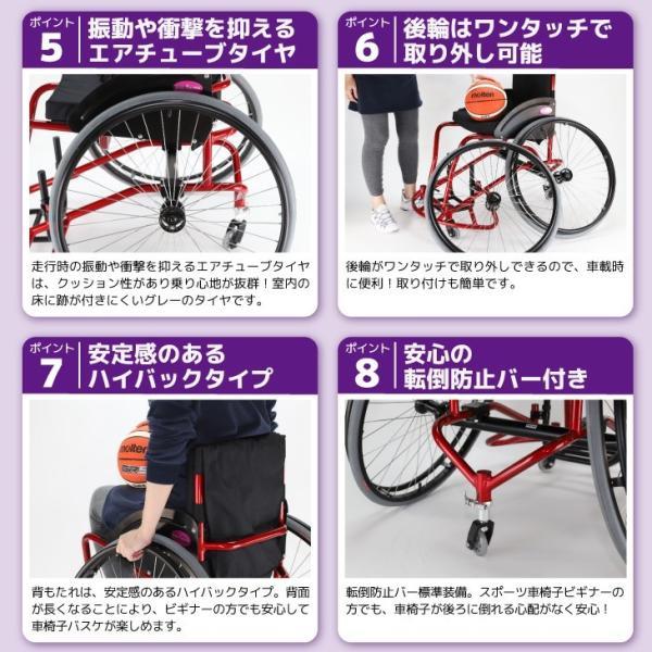 バスケット用 自走式 スポーツ車椅子 ダンク A706 カドクラ KADOKURA ※大型サイズにつき代引不可です|xenashopping|13