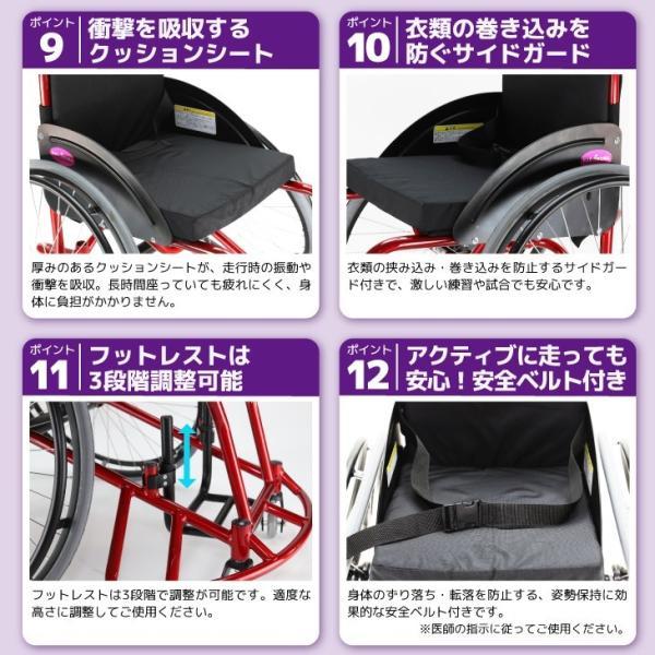 バスケット用 自走式 スポーツ車椅子 ダンク A706 カドクラ KADOKURA|xenashopping|14