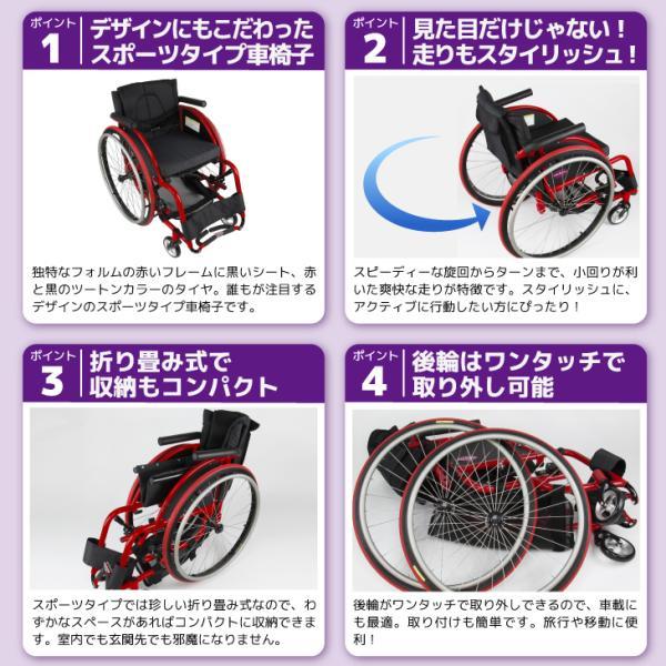 車椅子 自走式 スポーツ 車イス カドクラ KADOKURA ターゲット A707|xenashopping|11