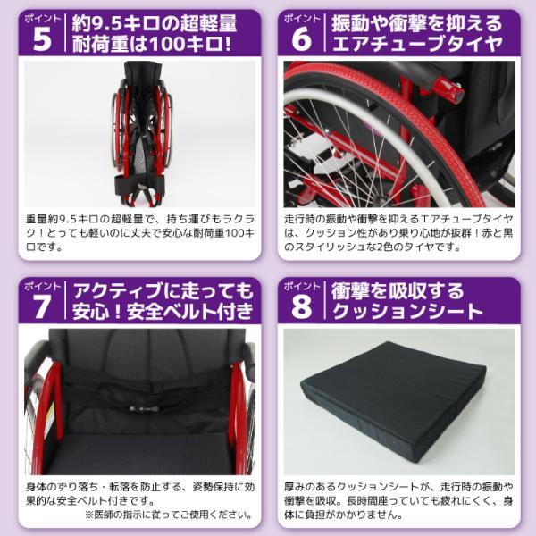 車椅子 自走式 スポーツ 車イス カドクラ KADOKURA ターゲット A707|xenashopping|12