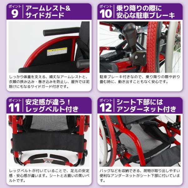 車椅子 自走式 スポーツ 車イス カドクラ KADOKURA ターゲット A707|xenashopping|13