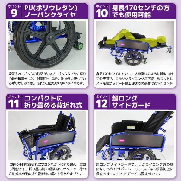 車椅子 全3色 リクライニング 車イス 送料無料 カドクラ KADOKURA アポロン レッド A801-RD|xenashopping|14