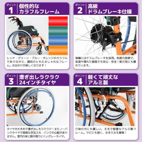 車椅子 自走用 自走式 車イス 軽量 折り畳み 多機能 送料無料 カドクラ KADOKURA スニーカー B104−AS カラフル|xenashopping|11