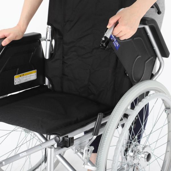 車椅子 自走用 自走式 車イス 送料無料 カドクラ KADOKURA タンゴ B109−AT xenashopping 09