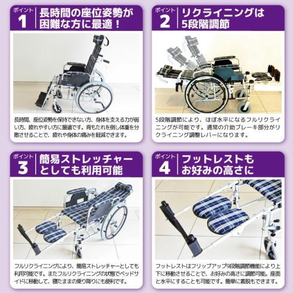 車椅子 リクライニング 車イス 送料無料 カドクラ KADOKURA ガーデン B201−AG|xenashopping|10