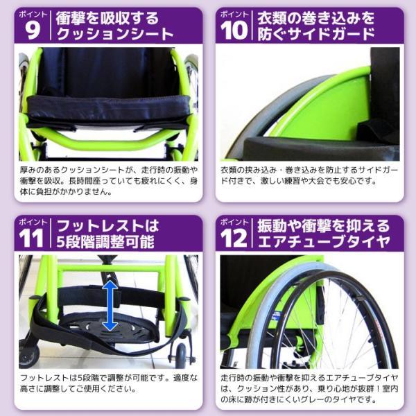 スポーツ車椅子 自走式 車イス カドクラ フロッガー B402-SPT エアータイヤ ライムグリーンフレーム xenashopping 11