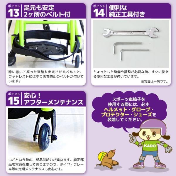 スポーツ車椅子 自走式 車イス カドクラ フロッガー B402-SPT エアータイヤ ライムグリーンフレーム xenashopping 12