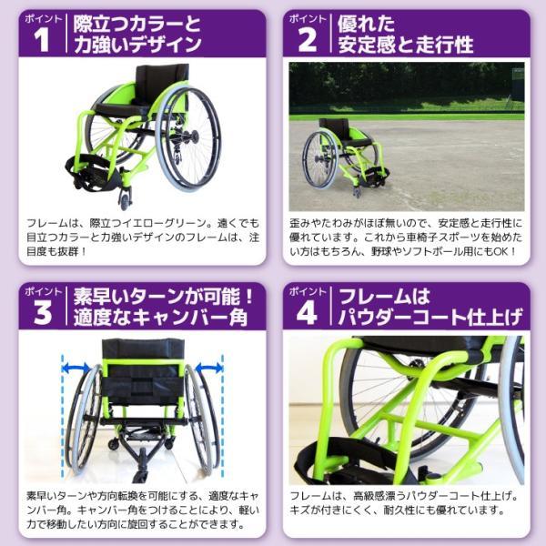スポーツ車椅子 自走式 車イス カドクラ フロッガー B402-SPT エアータイヤ ライムグリーンフレーム xenashopping 09