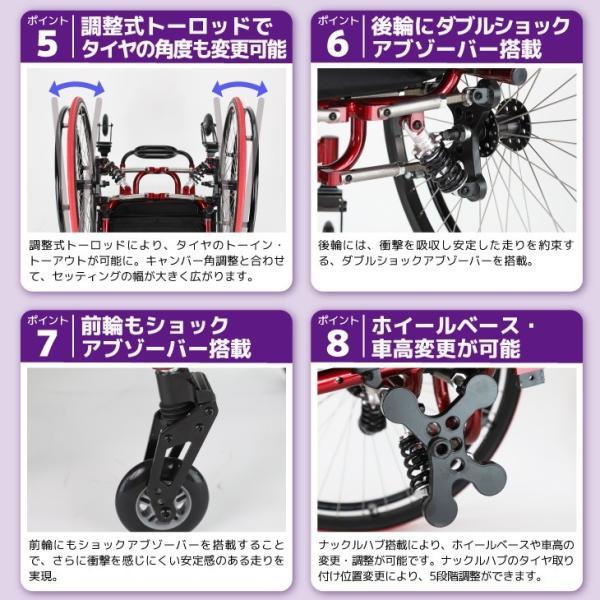 車椅子 自走式 スポーツ 車イス カドクラ KADOKURA スクーデリア B406|xenashopping|11