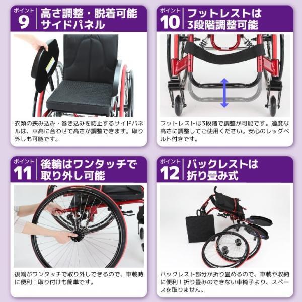 車椅子 自走式 スポーツ 車イス カドクラ KADOKURA スクーデリア B406|xenashopping|12