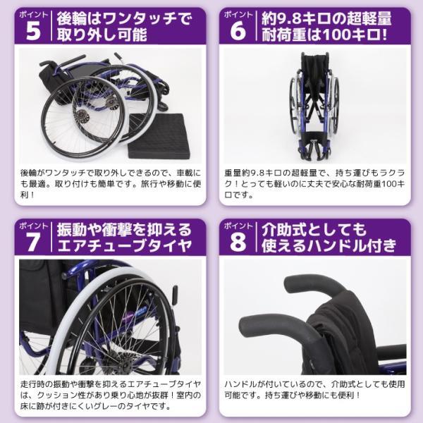 車椅子 自走式 スポーツ 車イス カドクラ KADOKURA ピリンフォリーナ B408|xenashopping|10
