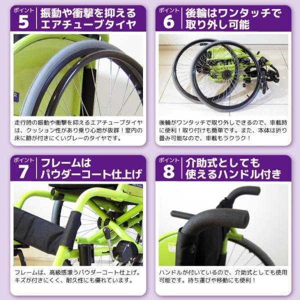 車椅子 自走式 スポーツ 車イス カドクラ KADOKURA パーム B409 xenashopping 11