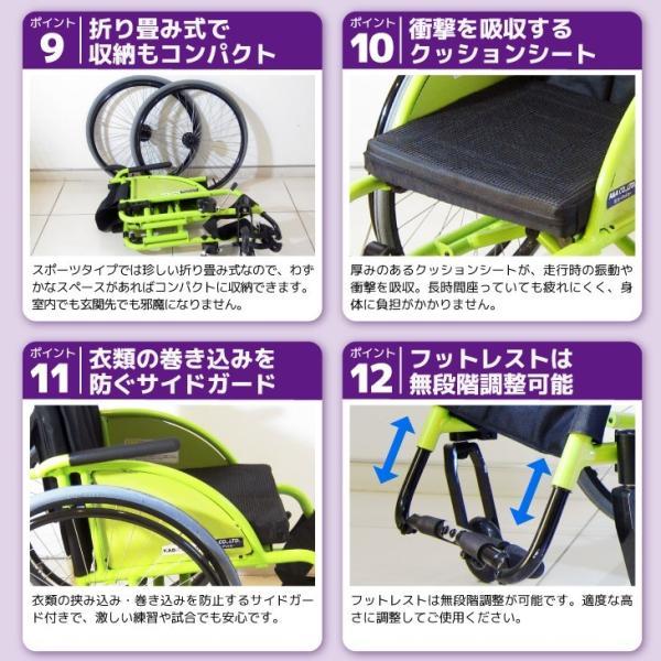 車椅子 自走式 スポーツ 車イス カドクラ KADOKURA パーム B409 xenashopping 12