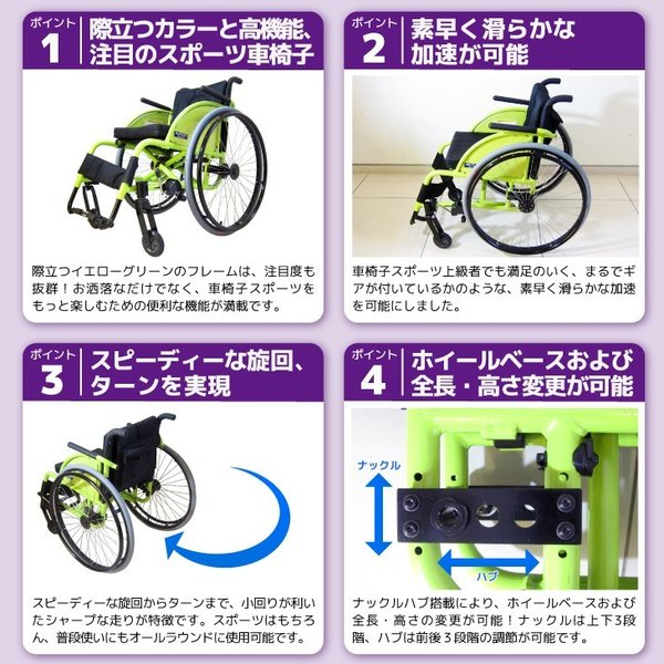 車椅子 自走式 スポーツ 車イス カドクラ KADOKURA パーム B409 xenashopping 10
