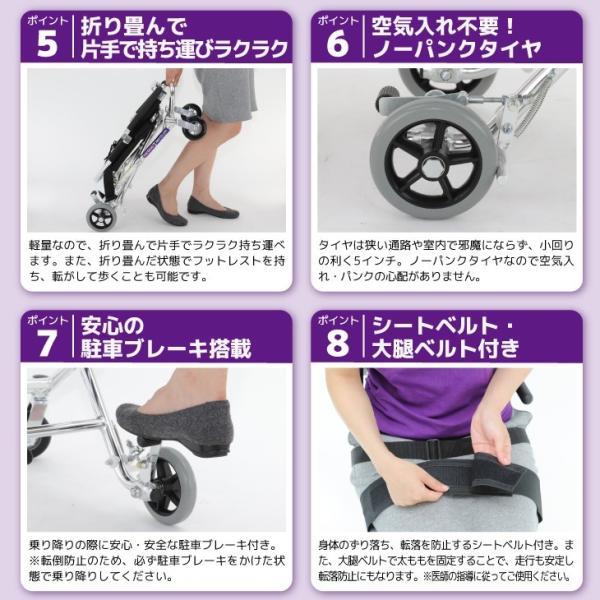 車椅子 簡易 旅行用 介助式 介助用 子供用 車イス 超軽量 送料無料 カドクラ KADOKURA ポケッタ B503-AP xenashopping 14