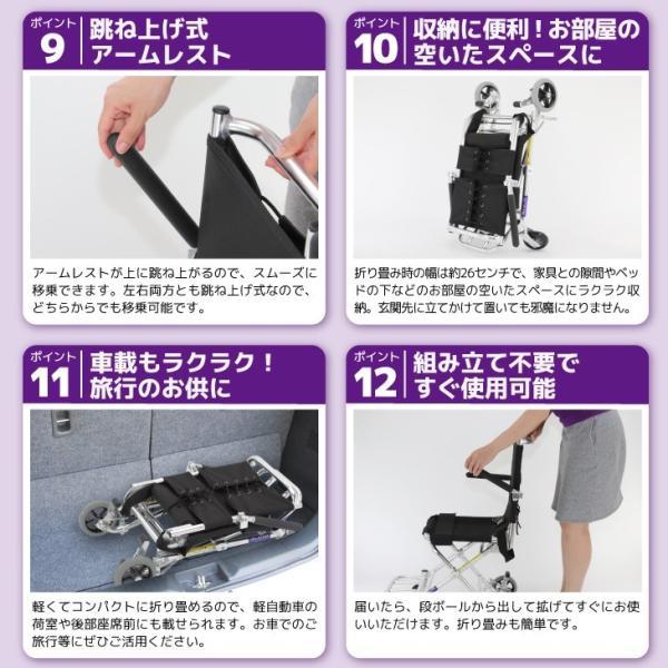 車椅子 簡易 旅行用 介助式 介助用 子供用 車イス 超軽量 送料無料 カドクラ KADOKURA ポケッタ B503-AP xenashopping 15