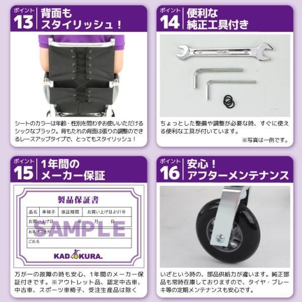 車椅子 簡易 旅行用 介助式 介助用 子供用 車イス 超軽量 送料無料 カドクラ KADOKURA ポケッタ B503-AP xenashopping 16