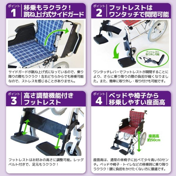 車椅子 介護用 介助式 軽量 折り畳み 車イス 送料無料 カドクラ KADOKURA ビスケット ブルー B602-AKB 多機能|xenashopping|10
