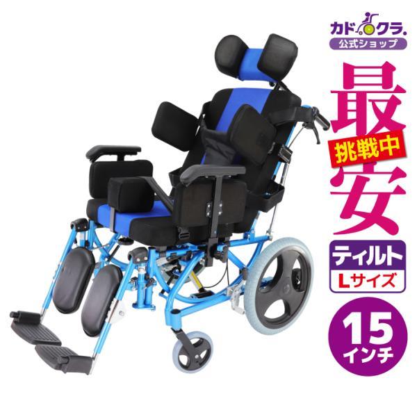 車椅子 リクライニング 車イス 送料無料 カドクラ KADOKURA スムーバ C701-A |xenashopping