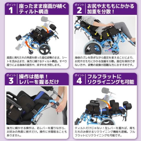車椅子 リクライニング 車イス 送料無料 カドクラ KADOKURA スムーバ C701-A |xenashopping|12