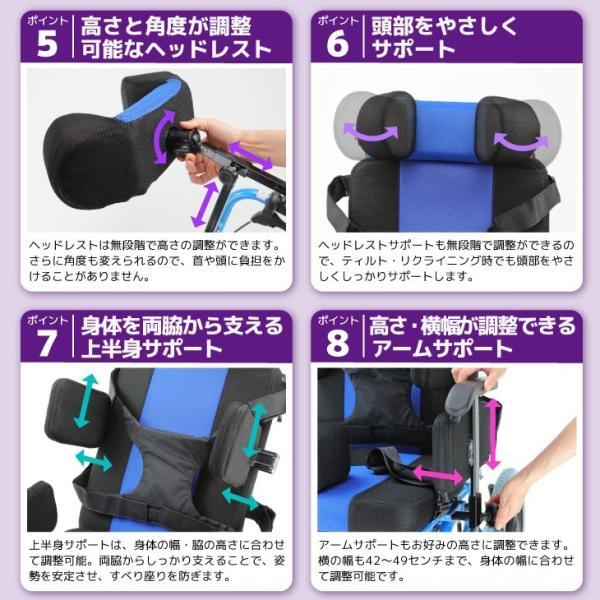 車椅子 リクライニング 車イス 送料無料 カドクラ KADOKURA スムーバ C701-A |xenashopping|13